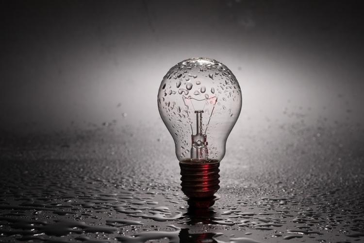 13.07.18 с 9.00 до 17.00 не будет электроэнергии